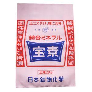 mineralhoso_pakage500_500