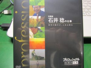 DVD01re