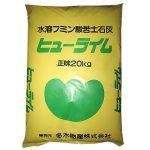 hyuraimu_package