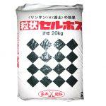 seruhosu_package